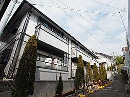 兵庫県神戸市長田区大塚町7丁目の賃貸アパートの外観