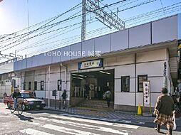 五反野駅 4,390万円