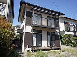 倉賀野駅 1,650万円