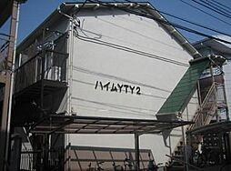 ハイムYTYI[2階]の外観