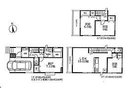 東京都荒川区西尾久3丁目3-2