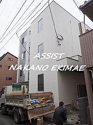 JR中央線 中野駅 徒歩10分の賃貸マンション