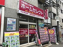 大阪府大阪市平野区瓜破東5丁目の賃貸アパートの外観