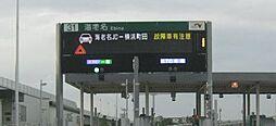 [テラスハウス] 神奈川県海老名市今里1丁目 の賃貸【/】の外観