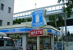 ローソン 芦屋高校前店(246m)