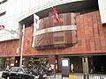 堺東高島屋