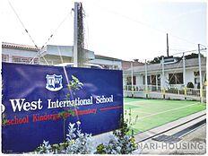 幼稚園東京ウエストインターナショナルスクール 砂川校まで438m