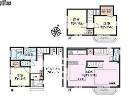 東京都文京区大塚4丁目32-9