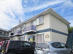 広島県東広島市八本松南1丁目の賃貸アパートの外観