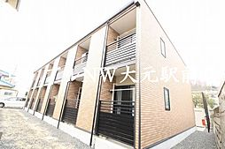 法界院駅 4.4万円