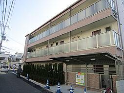 エリジオン2[2階]の外観