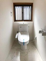「1階トイレ」新品に交換済みです。