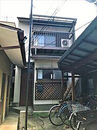 清水五条駅 2,100万円