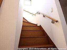 階段/人にやさしい手摺付きバリアフリー設計