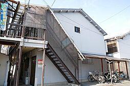 御厨栄町貸家[2階]の外観