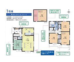 吉祥寺駅 4,580万円