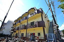 兵庫県神戸市灘区篠原南町7丁目の賃貸マンションの外観