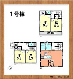 船橋駅 3,180万円