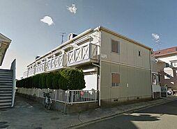 昭和ハイツB棟[2階]の外観