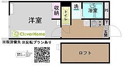 JR横浜線 十日市場駅 徒歩16分の賃貸アパート 2階1Kの間取り