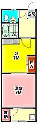 明日香ビル 2階1LDKの間取り