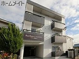 長森駅 2.4万円