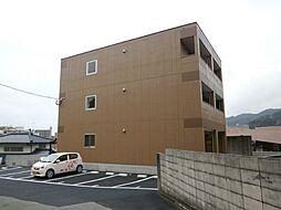 道ノ尾駅 5.8万円
