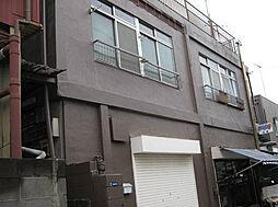 西山第2ビル[3階]の外観