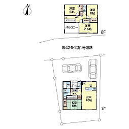 東我孫子駅 1,980万円