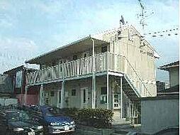 愛媛県松山市古川西2丁目の賃貸アパートの外観
