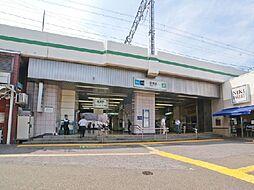 綾瀬駅 4,790万円