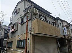 東京都目黒区目黒本町2丁目の賃貸アパートの外観