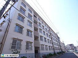 千葉市稲毛区園生町 中古マンション 〜リフォーム済〜