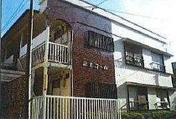 東武練馬駅 4.3万円