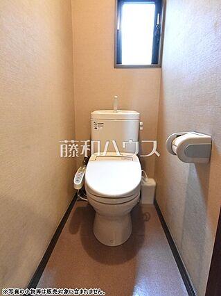 トイレ 【立川...