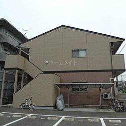福岡県大野城市中央2丁目の賃貸アパートの外観