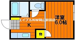 ヤングコーポ[2階]の間取り