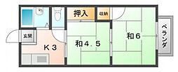 翠甲園ハイツII[2階]の間取り