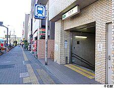 千石駅(現地まで720m)