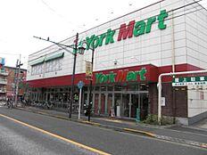 ヨークマート中町店まで1129m
