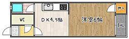近江パンション[206号室]の間取り