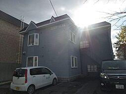 北海道札幌市東区北四十四条東1丁目の賃貸アパートの外観