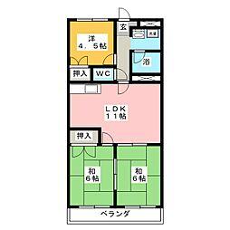 エミナンス竜美丘[4階]の間取り
