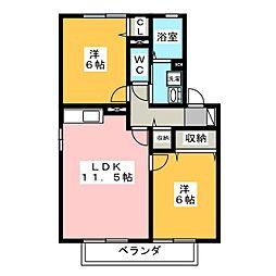 メゾンプリネール A棟[2階]の間取り