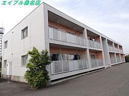 三重県桑名市長島町駒江の賃貸アパートの外観