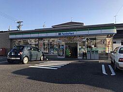 ファミリーマート 知立堀切店(約370m)