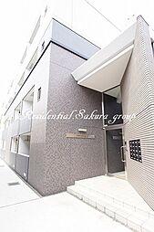 神奈川県平塚市浅間町の賃貸マンションの外観
