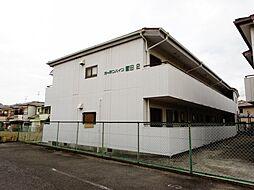 ガーデンハイツ置田[1階]の外観