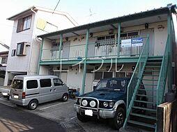 鴨部駅 2.0万円