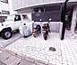 駐車場,1K,面積24m2,賃料4.8万円,叡山電鉄叡山本線 一乗寺駅 徒歩2分,叡山電鉄叡山本線 茶山駅 徒歩11分,京都府京都市左京区一乗寺南大丸町